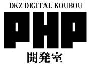 phplogo.jpg