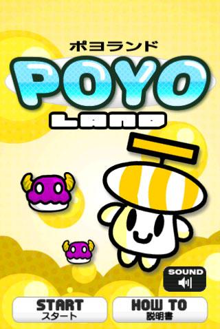 poyo1i.jpg